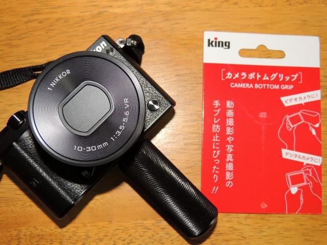 DSCN3863.jpg