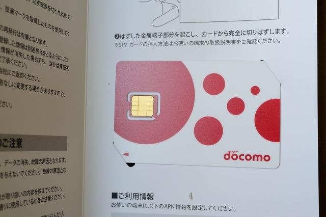DSC_9639.jpg